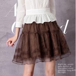 Двухслойная юбка Artka с оборками