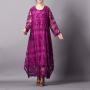 Платье Глафира (сиреневый)