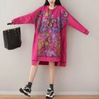 Платье-толстовка без капюшона Изобилие (розовый)