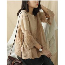 Расклешенная блузка на пуговицах (бежевый)
