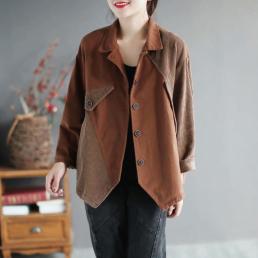 Ассиметричный комбинированный пиджак (коричневый)